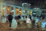 Blick in einen Ballsaal mit tanzenden Paaren