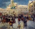 Der Iljinskaja-Platz mit dem Iljinski-Tor in Moskau