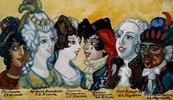 "Masken-Entwürfe zu ""e mariage de Figaro ou La folle journée"""