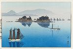 Nabeshima