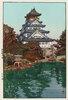 Das Schloss von Ôsaka