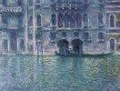 Der Palazzo de Mula in Venedig