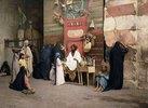 Heiler in einem arabischen Souk