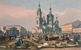 Der Heumarkt in St.Petersburg. 1840-er Jahre
