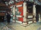 Shintoistischer Tempel in Nikko