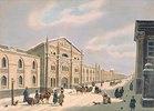 Das synodale Druckhaus an der Nikolskaja-Strasse in Moskau. 1840-er Jahre