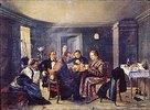 Gesellschaft beim Spiel. 1840-er Jahre