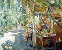 Obstverkaufsstände auf der Krim