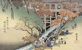 Rote Ahornblätter in Tsuten Bridge. Aus der Serie: Berühmte Orte in Kyoto
