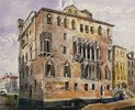 Palazzo Baldoer, Venedig