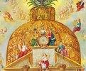 Teinacher Lehrtafel der Prinzessin Antonia von Württemberg, Innentafel, Detail: Kuppel. 1659?