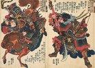 Ungefiederter Pfeil Chosei wirft im Kampf einen Stein nach Großklinge Kansho, der ihn mit seiner Glefe namens Blauer Drache abwehrt (Blatt 5 und Blatt 16 aus der Serie Ein jeder der 108 Räuber vom Liang-Schan-Moor)