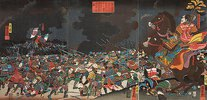 Der Feldherr Amakasu Ominokami Kagetoki schlägt die Truppen von Fürst Uesugi Kenshin in die Flucht (Aus der Serie Die Schlachten von Kawanakajima [1553-1563])