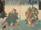 Liebesleid am Grenzübergang zum Schnee (Aus dem Kabuki-Schauspiel Die junge Dichterin Ono no Komachi in zwölf Lagen festlicher Seide)