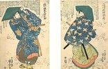 Die Tanzposen der Helden: Sawamura Tossho als Nagoya Sanza und Bando Mitsugoro IV. als Fuwa Banzaemon (Dritter Akt aus dem Kabuki-Schauspiel Die Begegnung der Rivalen im Vergnügungsviertel)