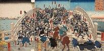 Die herrenlosen Samurai kehren über die Ryogoku-Brücke zurück