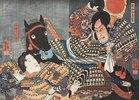 Naozane tötet Atsumori (Aus dem Kabuki-Schauspiel Keimendes Grün auf dem Schlachtfeld von Ichinotani)