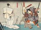 Nikki Danjo hat Rattengestalt angenommen (Fünfter Akt aus dem Kabuki-Schauspiel Kostbarer Weihrauch und Herbstblüten in Sendai)