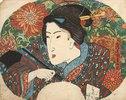 Porträt einer Dame mit geschlossenem Fächer vor Chrysanthemen