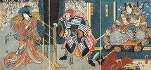 Munesada, Kuronushi und Komachi am Pass von Ausaka (Aus dem Kabuki-Schauspiel Die junge Dichterin Onono Komachi in zwölf Lagen festlicher Seide). 1850