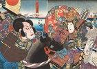 Die Feinde Atsumori und Naozane (Aus dem Kabuki-Schauspiel Keimendes Grün auf dem Schlachtfeld von Ichinotani)