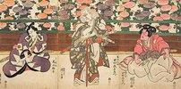 Die Hauptdarsteller Nakumara Utaemon und Onoe Baiko (Aus dem Kabuki-Schauspiel Meister Kiichis Vademecum der Kriegskunst)