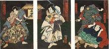 Die Schauspieler der Premiere (Aus dem Kabuki-Schauspiel Gesetzlose im Vergnügungsviertel)