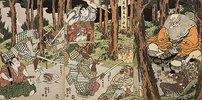Ushiwakamaru, der junge Yoshitsune, erhält Fechtunterricht