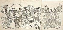 Der Galan Ashikaya Hikarushi unterwegs mit seinem Pagen und vier schönen Damen