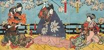 Der berühmte Bogenschütze Minamotono Tametomo, den es nach Okinawa verschlug (Aus einem Kabuki-Schauspiel nach dem Roman Seltene Kunde vom Bogen des Mondes)