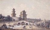 Pringze Men, das westliche Stadttor von Peking