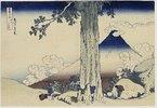 Mishima Pass in der Provinz Kai. Aus der Serie '36 Ansichten des Berges Fuji'
