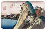 The Lake at Hakone', from the series 'The Fifty-Three Stations of the Tokaido'. Ando Hiroshige (1797-1858). Oban yoko-e