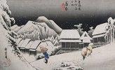 Nächtlicher Schneefall, Kambara. Aus der Serie 'Die 53 Stationen des Tokaido'