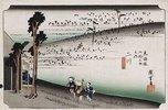 Das Affen-Plateau, Futagawa. Aus der Serie 'Die 53 Stationen des Tokaido'