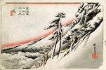 Klares Wetter nach dem Schneefall, Kameyama. Aus der Serie 'Die 53 Stationen des Tokaido'