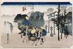 Morgen-Nebel in Mishima. Aus der Serie 'Die 53 Stationen des Tokaido'