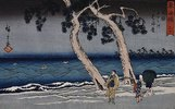Hamamatsu' from the Reisho Tokaido series
