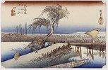 Der Fluß Mie nahe Yokkaichi. Aus der Serie 'Die 53 Stationen von Tokaido'