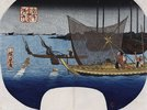 Fischerboote bei Tsukudajima in der Provinz Musashi