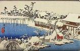 Schnee im Vorhof des Tenman-Schreins zu Kameido. Aus der Reihe ';Berühmte Plätze der östlichen Hauptstadt'