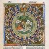 Die Erschaffung Evas. Aus einer deutschen Bibel, dem Meister der Kölner Bibeln zugeschrieben. Herausgegen von Anton Koberger, Nürnberg