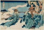Hängebrücke am Berg Gyodo, Ashikaga. Aus der Serie 'Seltene Ansichten von berühmten japanischen Brücken'