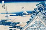 Hongan-ji Tempel in Asakusa, aus der Serie '36 Ansichten des Berges Fuji'