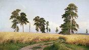 Das Weizenfeld (The Field of Weath)