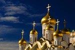 Cathedral of Assumption, Moskauer Kreml, Moskau, Oblast Moskau, Russland