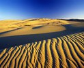 Aupori Halbinsel, Sand-Dünen von Te Paki, Nordinsel, Neuseeland