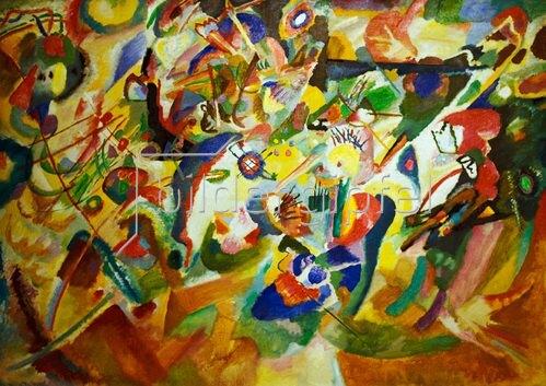 Wassily Kandinsky: Entwurf 3 zu Komposition VII, November 1913.