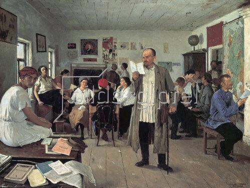 Jefim Michailowitsch Tschepzow: Zusätzliche Ausbildung der Lehrer, 1925