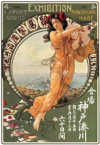 Tsunetomi Kitano: Plakat für eine Ausstellung in Kobe, Japan